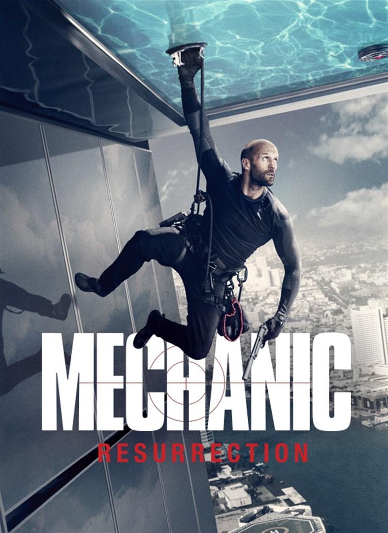 Механик: Воскрешение