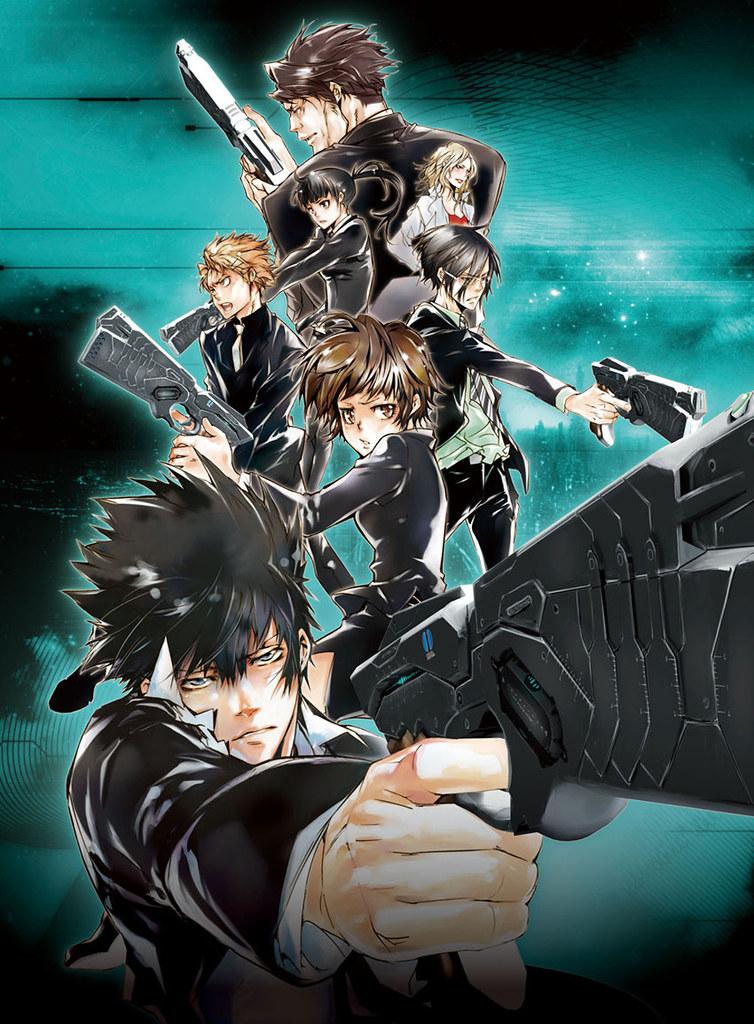 La copertina del manga. in cui vediamo ritratto anche Shinya Kogami