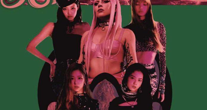 Lady Gaga Sour Candy / testo e commento