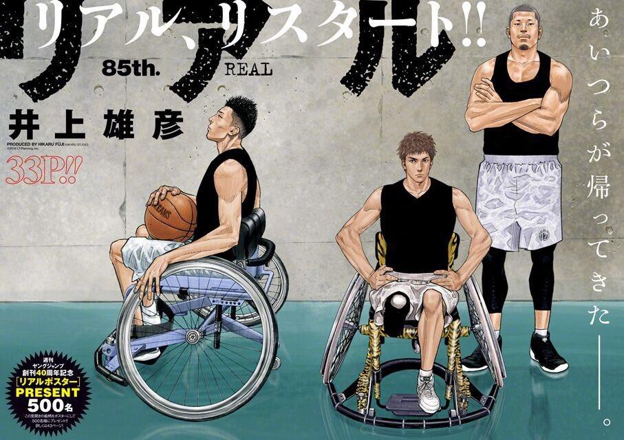 Real, alcuni personaggi della serie, Oriente a ruota libera