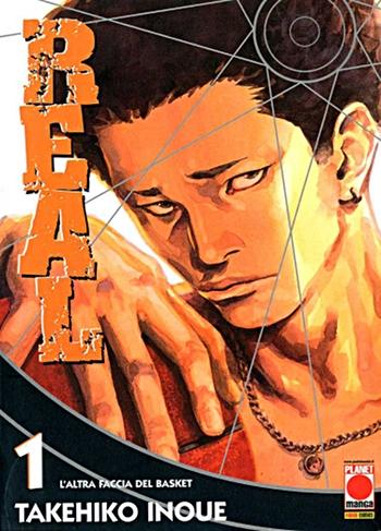 La copertina del primo volume di Real, edizione italiana, Oriente a ruota libera