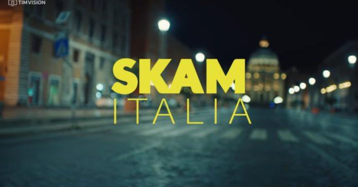 Skam Italia Netflix
