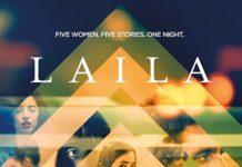 Laila in Haifa Gitai Venezia