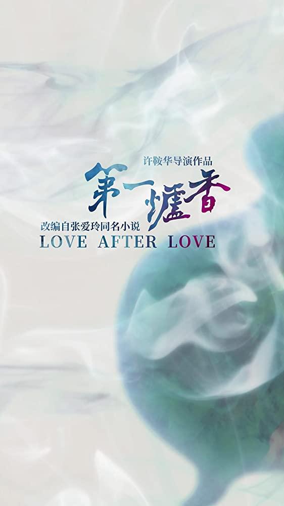 Love After Love, del Leone d'Oro Ann Hui, fuori Concorso a Venezia 77