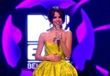 Selena Gomez HBO Max