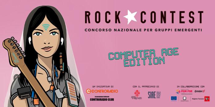 rockcontest-2020-