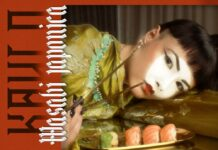 KAHLO, cover di Wasabi Japonica