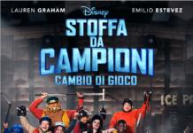 STOFFA DA CAMPIONI CAMBIO DI GIOCO