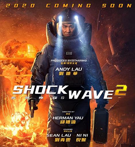 Shock Wave Hong Kong Destruction